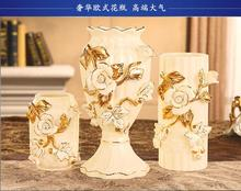 3 piece of European ceramic vase living room flower
