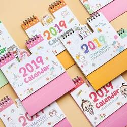 Новый Kawaii Мультфильм Календарь с изображением животных из мультфильмов 2019 2018 Творческий стол Вертикальная бумага Multi-function коробка для