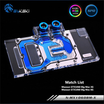 Bykski Full Coverage GPU Water Block For Maxsun GTX1060 Big Mac 3G 6G Graphics Card RGB Or RBW N-MX1060BM-X