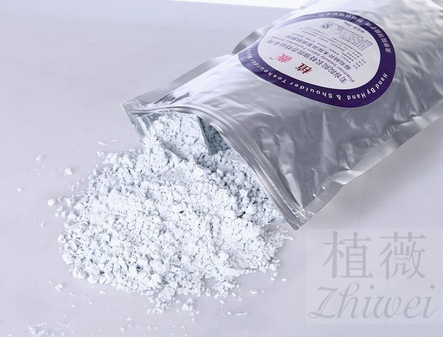 Free shipping Grapefruit mask powder Premier beauty salon Featured Series mask powder 500g/lot Firming-Anti-wrinkle