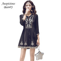 Women Elegant Vintage Embroidered Paillette Dress 2018 New Good Quality Female Sexy V Neck Black Vestidos
