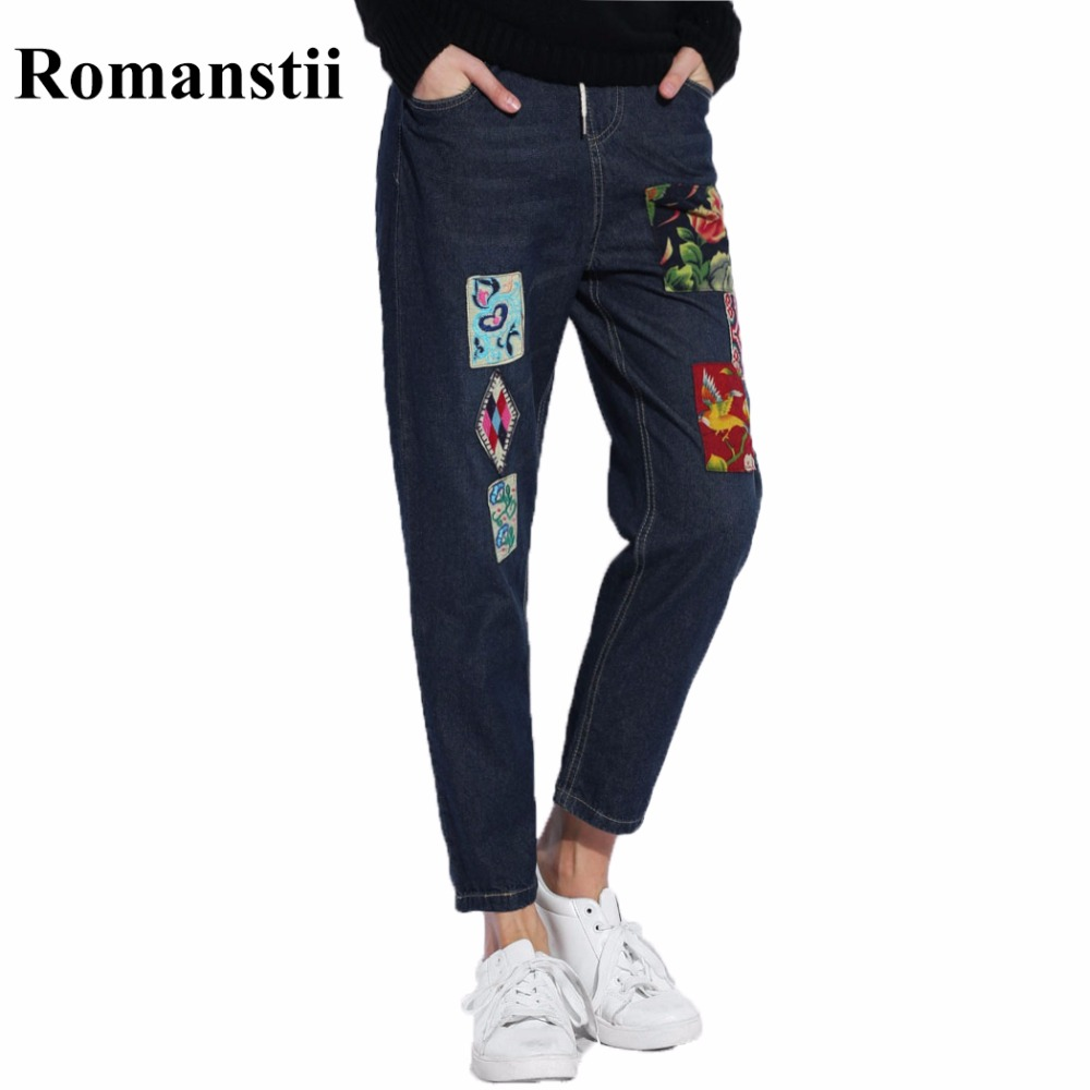 New Harajuku Boyfriend Winter Elastic Waist Women Jeans Denim Harem Pants Female Lady Trousers Classic Dzhintsy Femme Donna 2017