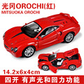 Free shipping  cars miniatures toy cars model for children