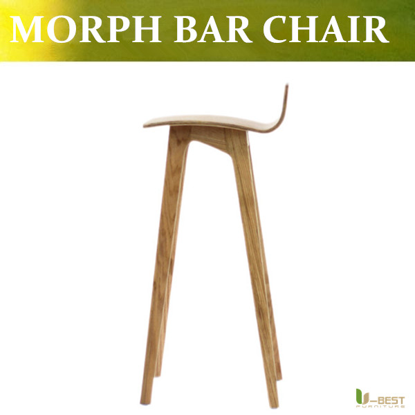 Free shipping U-BEST Formstelle Morph Style Bar Stool,Morph Upholstered seat,commerical bar chair cafe chair floral imprint v neck womens maxi dress