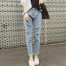 Женская мода street wear личности проблемные denim шаровары стильные сломанные отверстие свободные случайные пят джинсы женщин