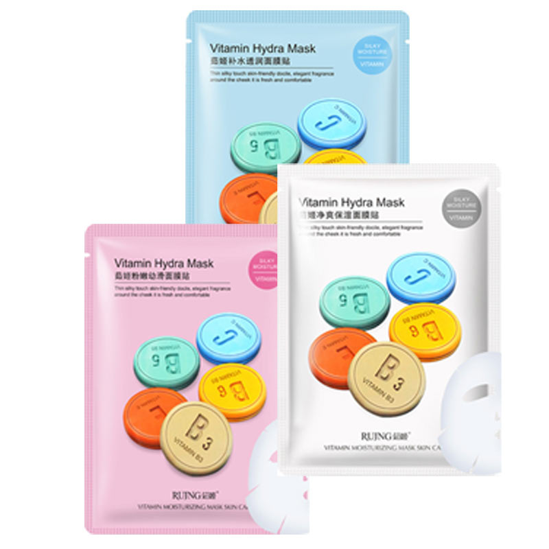 5pcs packed Vitamin C Plant Extracts Skin Care face Masks Hydrating Moisturizing Repair Skin oil control