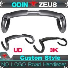 OdinZeus No Logo Ultra-light superstrong  Road Bike Handlebar Bent Bar Carbon Fiber Bicycle 31.8mm*400/420/440mm