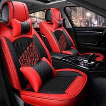 KKYSYELVA  PU Leather Auto Universal Car Seat Covers Set Automotive for Styling Interior Accessories