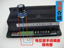 LD57GF-600-w скорость вращения шпинделя питания постоянного тока/гравировальный станок шпинделя регулятор скорости поддержка MACH3 мягкий контроль скорость двигателя