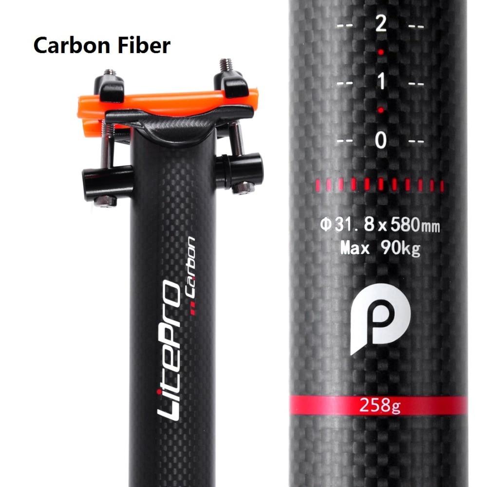 Litepro 31.8mm Carbon Fiber Seat Post 31.8*580mm/550mm Folding Bike Seat Tube Road Folding Bicycle Refiting Accessories