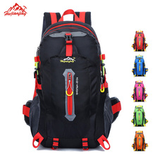 Outdoor Backpack 40L Waterproof Mountaineering Bag Camping Hiking Cycling Climbing Travel  Rucksack Laptop Men Women Sports Bags 2017 40l waterproof nylon travel hiking backpack climbing rucksack camping equipment hiking cycling outdoor sports bag
