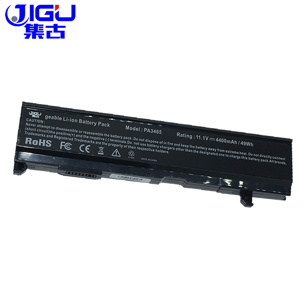 JIGU Battery For Toshiba Satellite M50 M70 A100 PA3465U-1BAS PA3465U-1BRS PABAS069 PA3465U PA3465