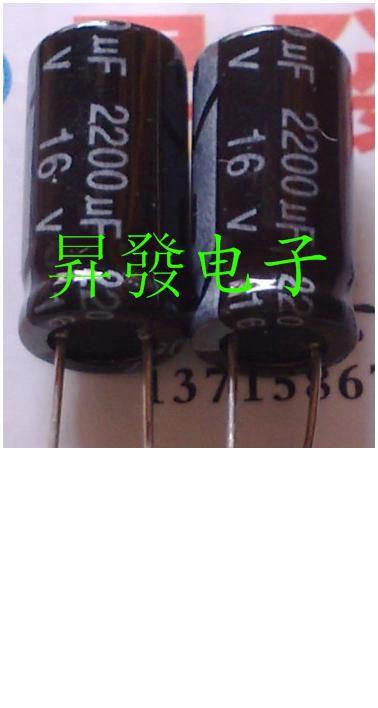 ᗑNuovo condensatore elettrolitico 16 v 2200 uf volume 10   e mm - a936 aaf910f28e1