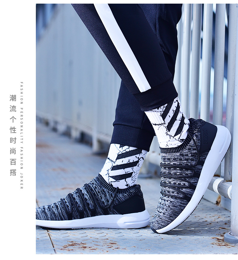 Peak 2018 summer new style socks urban street sports shoes fashion knitted running shoes