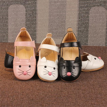 Spring summer baby girls Pu shoes Girls Shoes Flat Princess Shoes cute mouse 21-25 pink black white 2designs TX06
