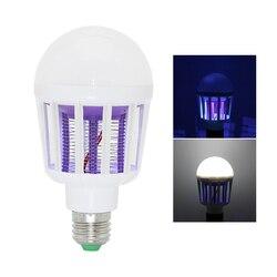 В помещении 2 в 1 противомоскитная E27 светодиодный лампы 9 W 220 V лампа защиты от насекомых анти-москитный Отпугиватель москитов средство убива...