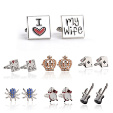 2016 personalized fashion cufflinks Men Women all kinds of white-collar workers can dress wild French cufflinks