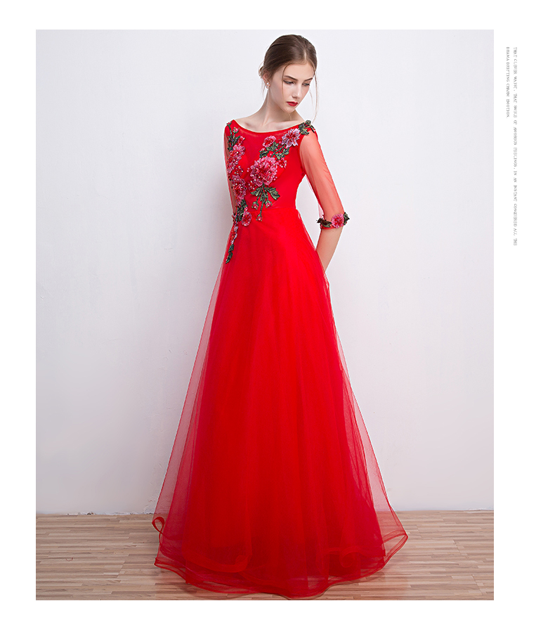 Red Evening Dress Chinese Traditional Embroidery Cheongsam Long ... 27e97cea7480
