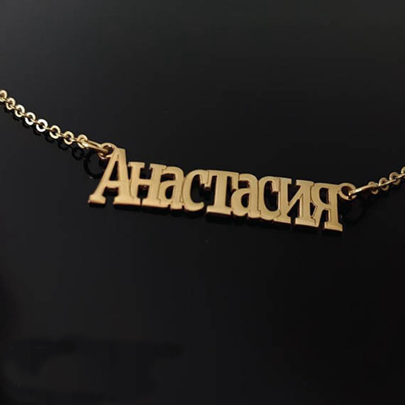 Custom Russian Name Pendant Necklaces Women Choker Personalized Nameplate Body Jewelry Stainless Steel Chain Kids Birthday Gift