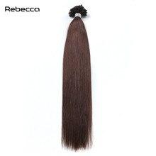 Rebecca волос 16-24 дюймов #4 цвета Бразилии прямо волос U кончик ногтя человеческих волос 100 г/компл. 1 г/strand не путать