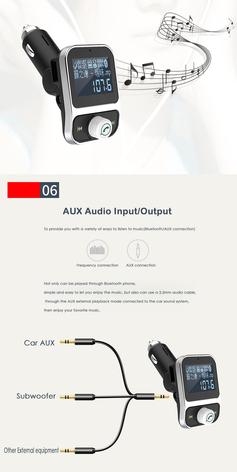 E1354 Bluetooth Car MP3 Player-4