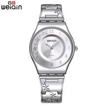 WEIQIN Fashion Silver Women Watches 2018 High Quality Ultra thin Quartz Watch Woman Elegant Dress Ladies Watch Montre Femme
