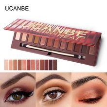 Glitter Nude Shimmer Eyeshadow Palette Cosmetic Matte Pallete Makeup Pallette 12 Color Single powder