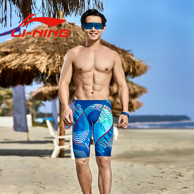 5ad926ac1f1f5 Buy jammers swim trunks and get free shipping on AliExpress.com