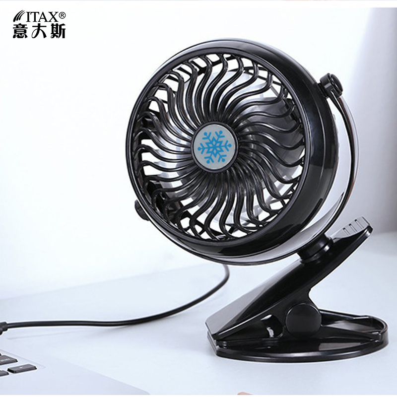 New clip fan portable rechargeable mini USB student dormitory ITAS6660A