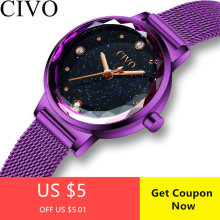 CIVO New Fashion Women Watches Starry Sky Luxury Diamond Mesh Strap Ladies Watch Waterproof Quartz Wristwatches