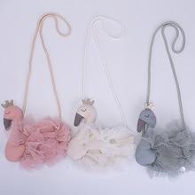 M401 Sweet Cute Small Swan Gauze Wing Mini Bag