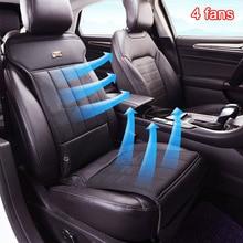 Охлаждение автокресло недостатки для Jettas чемодан cc плюшевые шаги прыгает тары охлаждения подушки, вентилятор сидений автомобиля