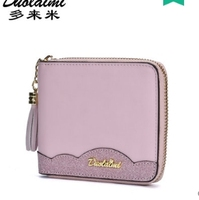 Princess sweet lolita bag Leather short purse for women Korean version folding small wallet cute tassel mini students DML113