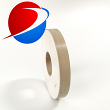 Пьезоэлектрическое керамическое кольцо для ультразвукового сварочного преобразователя из PZT-8 материалов, размер на заказ 50 мм* 17 мм* 6,5 мм