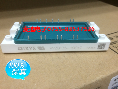 цена на IXYS VVZB135-16OXT VVZB135-16NO1 brand new original stock/