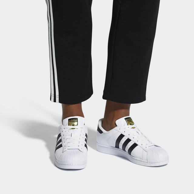 Chaussures de skate pour femmes et hommes Adidas officiel