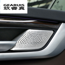 Стайлинга автомобилей дверные ручки стерео Динамик украшения крышка динамика наклейки Накладка для BMW 5 серии g30 g38 интерьер авто аксессуары