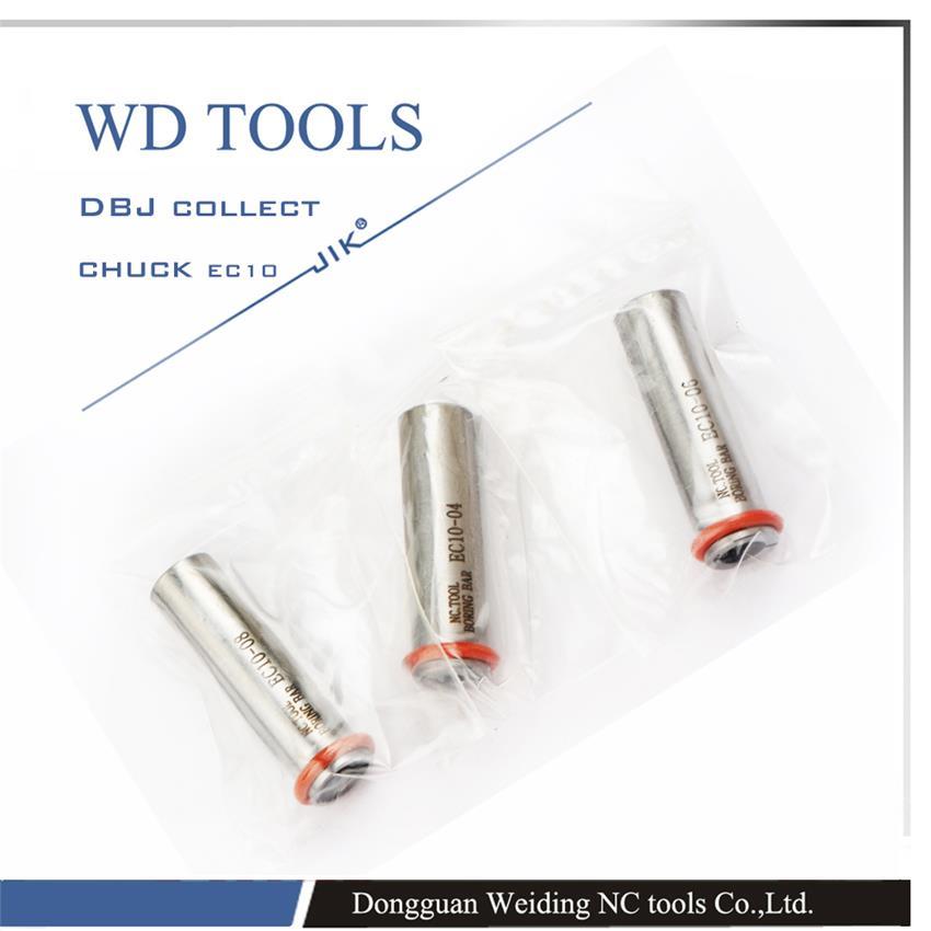 كلاه آستین های تنگستن NBJ16 NBJ10 NBJ16 كوله برش خسته کننده DBJ كولت استیل تنگستن برای مجموعه های قابل تنظیم