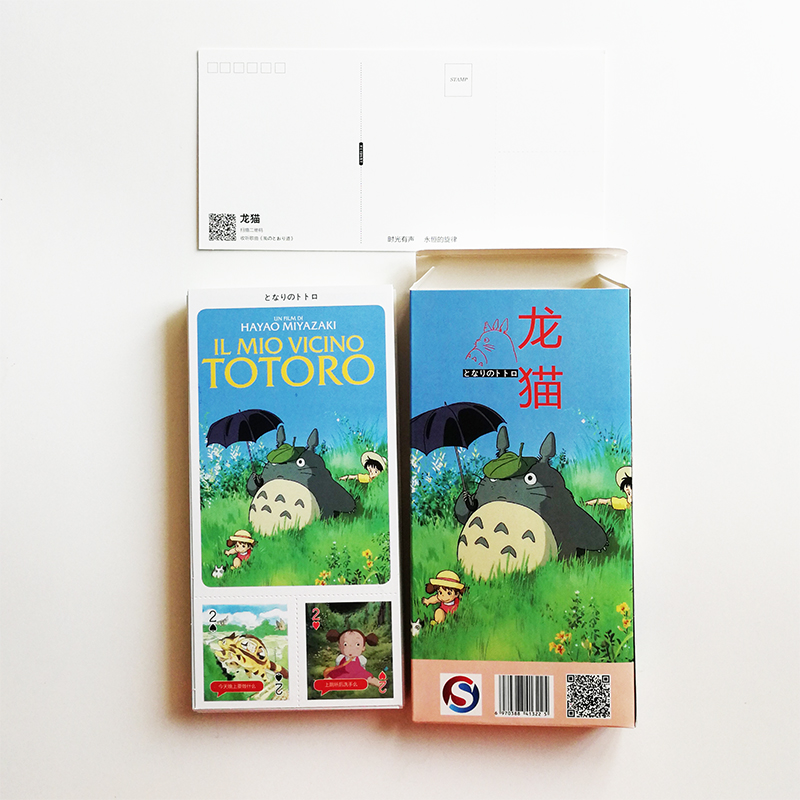 30Pcs/set Hayao Miyazaki Animation Totoro Postcards  With Chinese Mini Truth Or Dare Cards Greeting Cards Gifts Cards