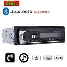 Byncg jsd520 Авто Радио 12 В автомобиля Радио bluetooth1 din стерео плеер телефон Aux-в MP3 FM/ USB/Радио дистанционный пульт Аудиомагнитолы автомобильные