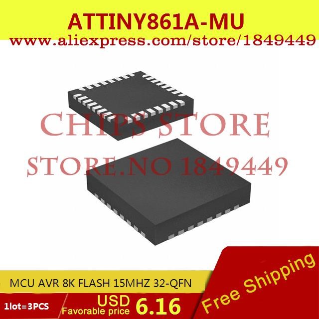 Цена ATTINY861A-MU