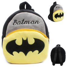 Baby cartoon school bag Batman plush backpack kindergarten baby mini bag cute Bat Man schoolbag bookbag for kids boys gift(China)
