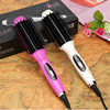 Chu Cheng 2 In 1 Multifunctional Anti Scald Fast Hair Straightener Comb Hair Curler Brush Electric