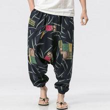 2019 New Fashion Mens Casual Cotton Baggy Pants Harem Boho Print Style Trousers Size M-XXXL Blue Orange Black
