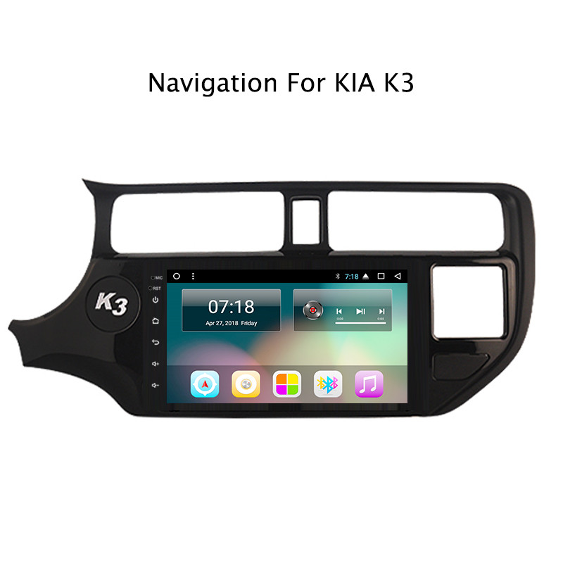 NaviTopia 2G RAM 32G ROM Android 7.18.1 Car Multimedia Audio For Kia K3 2016-2018 GPS Navigation Radio Stereo(No DVD)