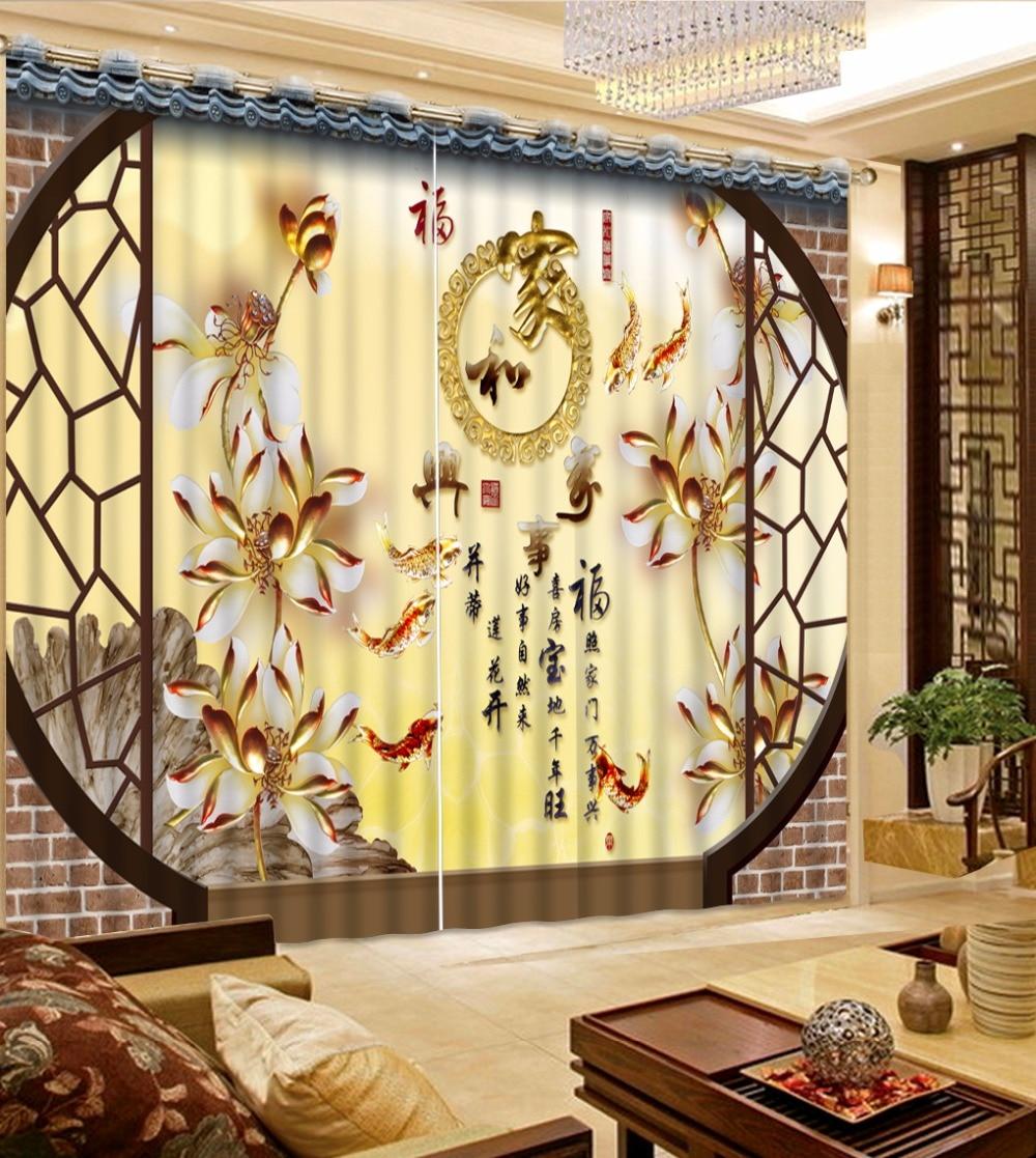 Haute qualité Polyester/coton 3D rideaux fenêtre rideau salon Pritend rideaux occultants crochets/oeillets rideaux rideaux
