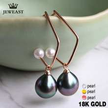 18k Pure Gold Seawater Pearl Earrings Natural Akoya Noble Elegant Solid 750 Tahiti Black Pearl Green Trendy Women Gift Party
