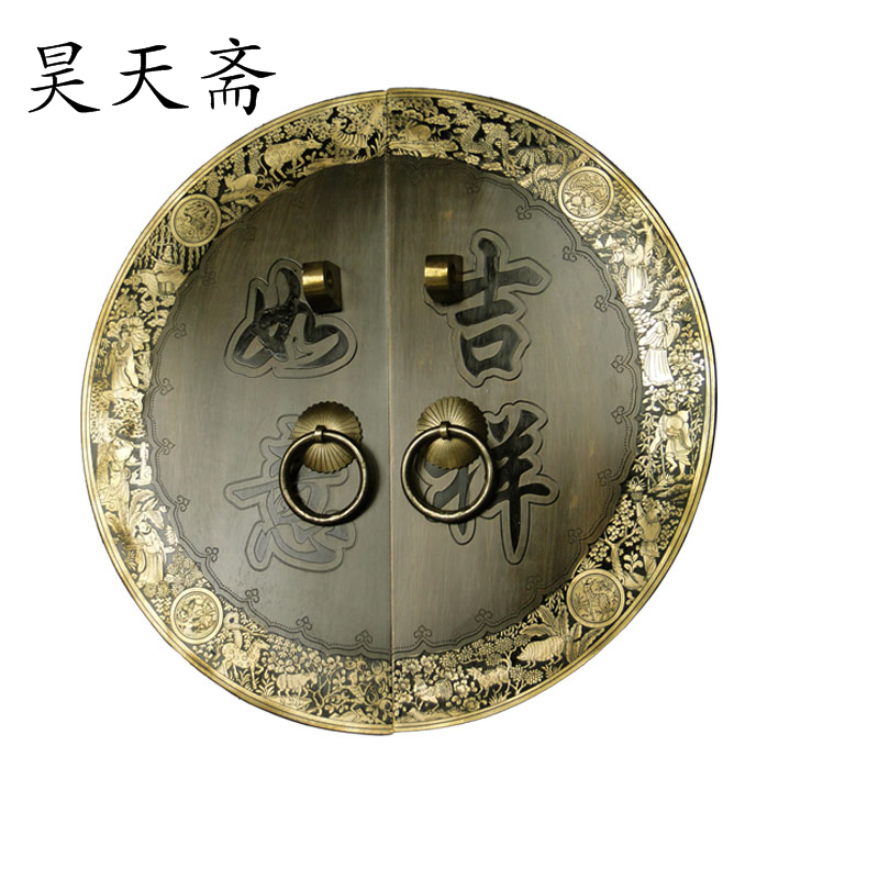 [Haotian vegetarian] Chinese antique copper fittings copper door handle butterfly luck paragraph shall HTB-137[Haotian vegetarian] Chinese antique copper fittings copper door handle butterfly luck paragraph shall HTB-137