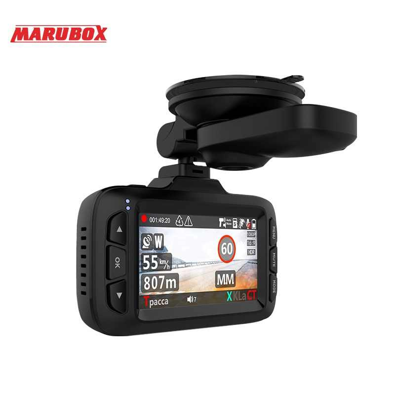 Marubox M650R car dvr radar detector gps 3 in 1 Signature HD1296P 170 Degree Angle Russian Language Video Recorder logger