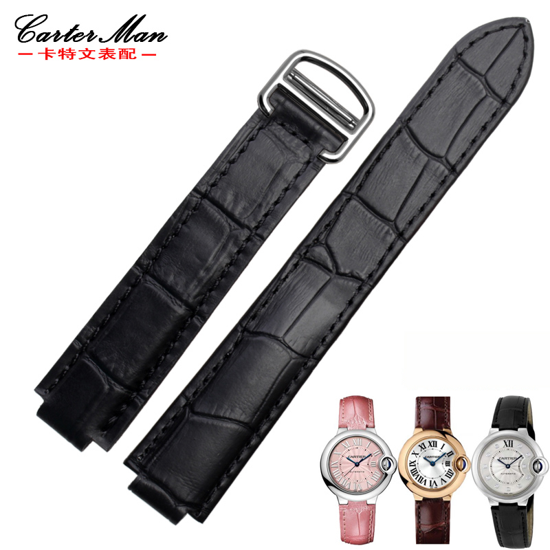 New 18*11mm 20*12mm High quality Genuine leather watchband with folding buckle fit for cartier blue balloon watch Bracelet